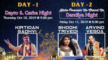 Dandiya / Dayro & Garba Night