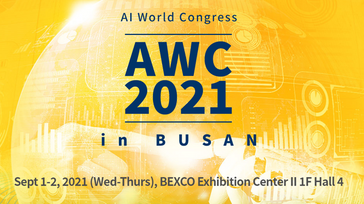 AWC (AI World Congress) 2021 in Busan