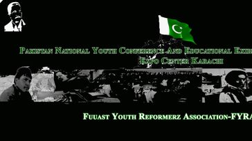 Pakistan National Youth Conference and Educational Exhibition