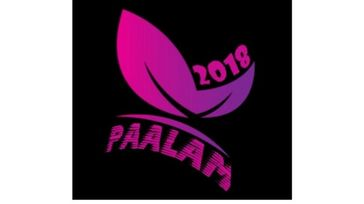 Paalam Exhibition 2018