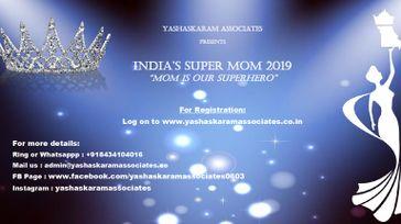 India's Super Mom 2019
