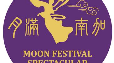 Moon Festival Spectacular
