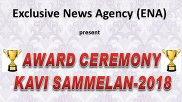 Award Ceremony and Kavi Sammelan