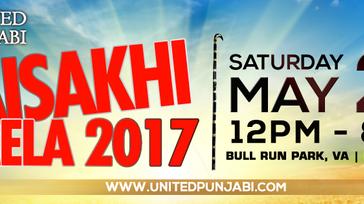 UnitedPunjabi Mela 2017