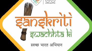 Sanskriti Swachhta Ki