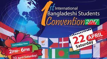 1st International Bangladeshi Students Convention 2017