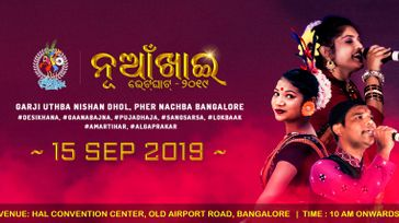 Nuakhai Bhetghat 2019, Bangalore