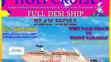 Holi Cruise