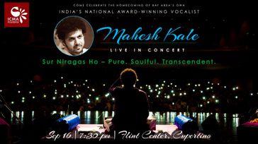 Mahesh Kale - Live in Concert