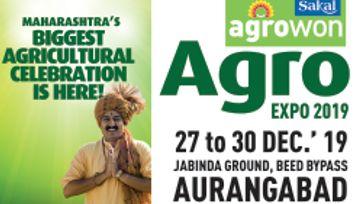 Sakal Agrowon Agro Expo