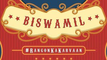 Biswamil