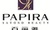 Papira Health and Wellness Industry Group