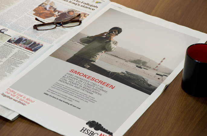 Fund this newspaper ad to get HSBC bank to dump all new coal