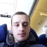 Craciun Ciprian, Ubuntu 14.04 software engineer