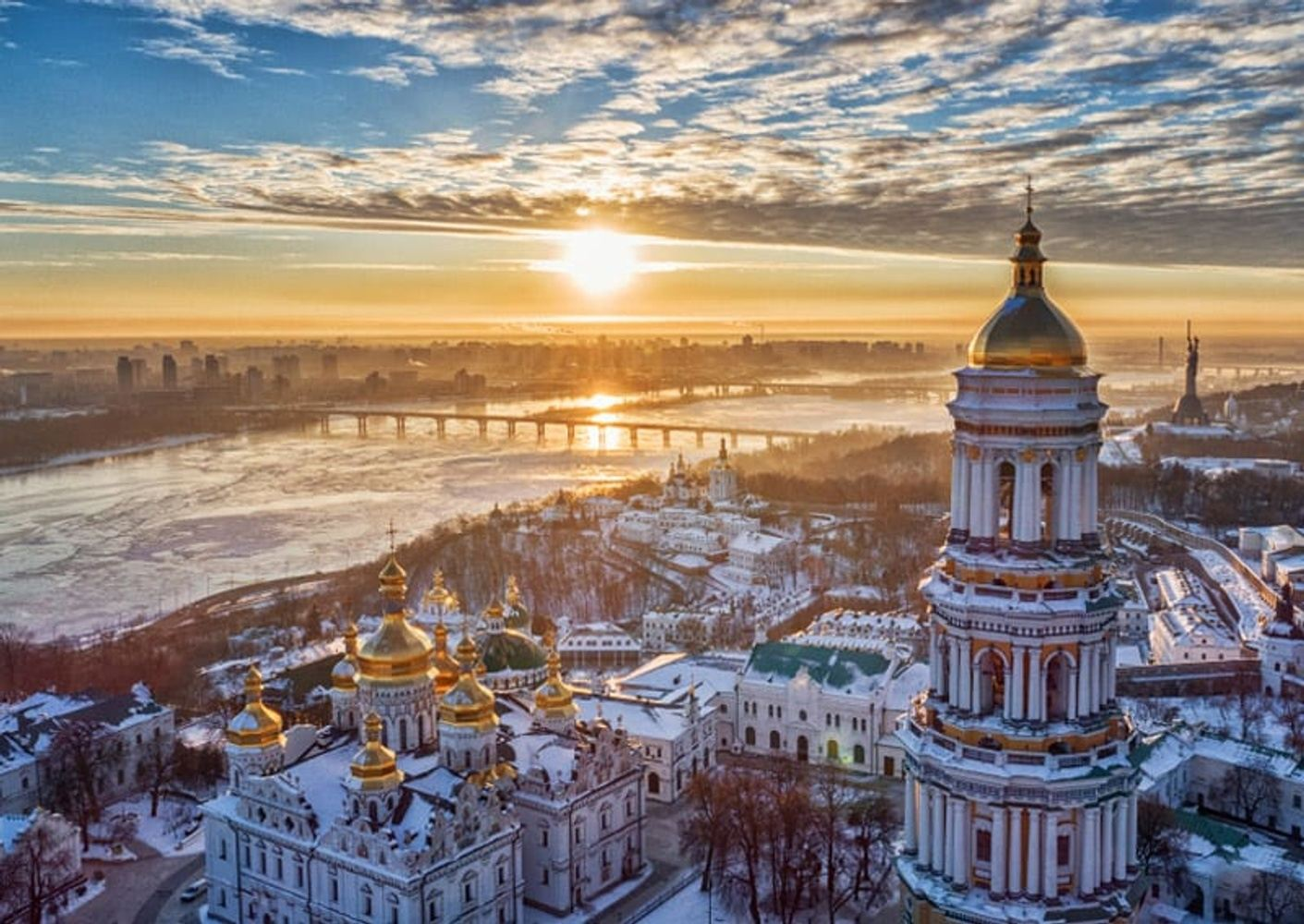 Kiev different packages