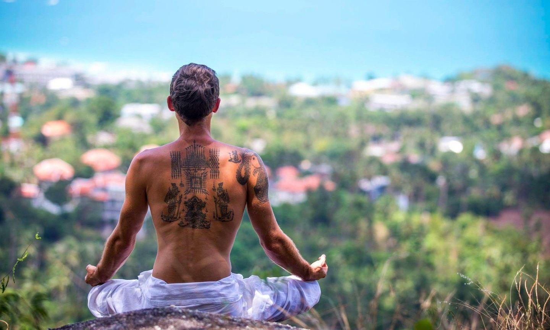 Campbell Yoga Retreats: Koh Samui, Thailand