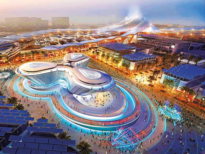 Dubai Expo 04 Nights Holiday Package