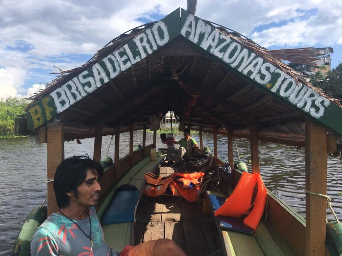 Peruvian Amazon Rainforest - Field Orientation - December 2017