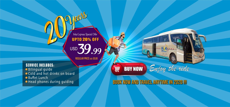 Inka Express Anniversary Price 20% OFF