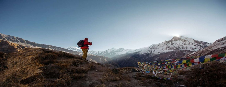 Annapurna Base Camp Trek Via Poon Hill - 13 Days