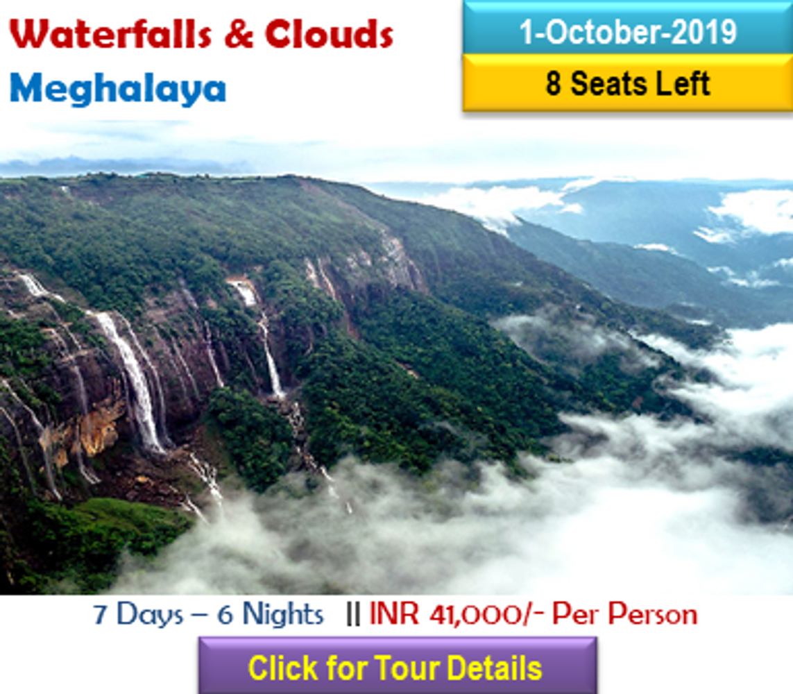 Meghalaya - The Waterfalls And Clouds : Trip for Senior Citizens