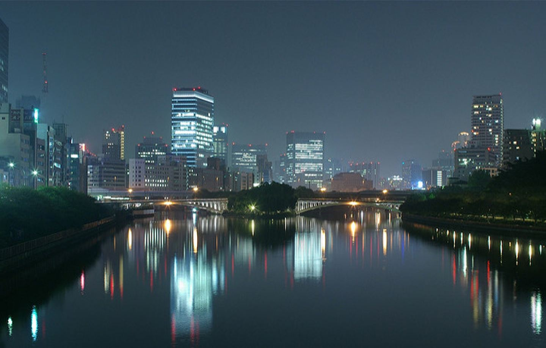 Epic Japan's trip!
