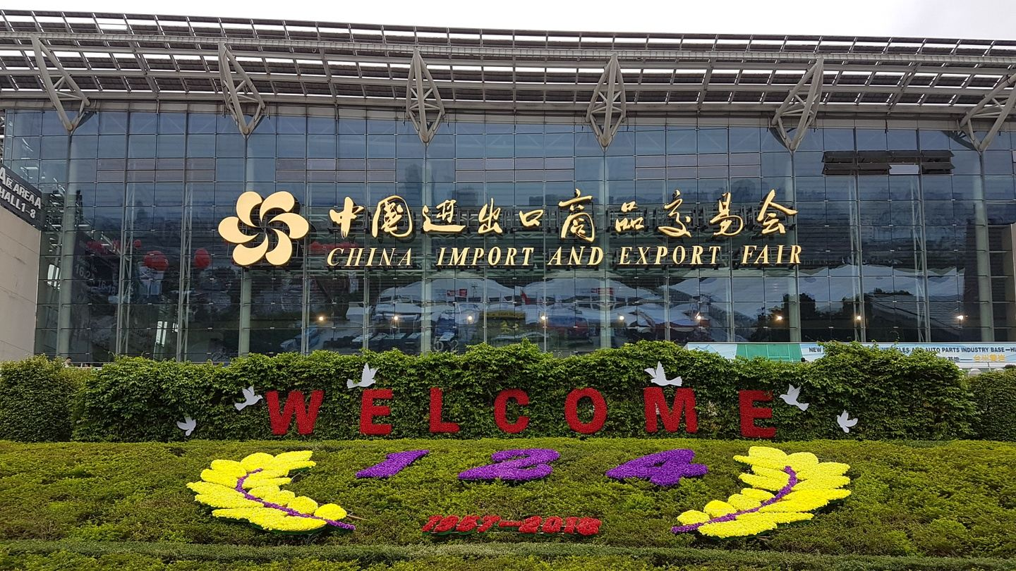 China Canton Fair Business Trip - October 2019