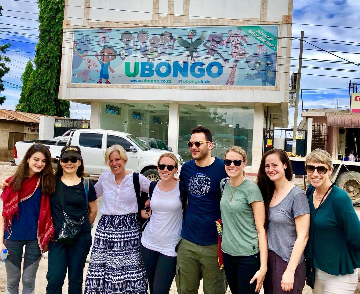 Global Leadership Trip: Tanzania 2021 (SAMPLE)