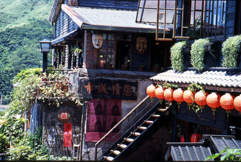 Chiufen Village & Northeast Coast Tour