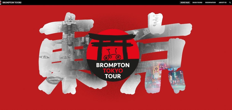 Brompton Japan tour 2019 - Kyoto to Hiroshima