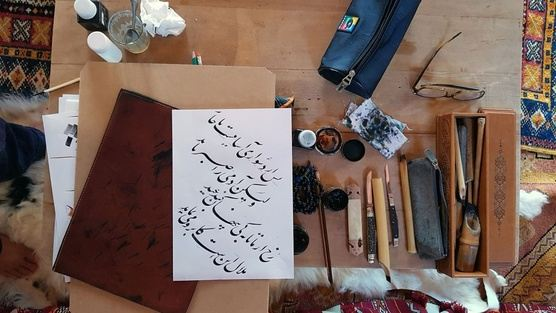 9 Days Calligraphy Workshop in Ourika Marrakesh, Morocco