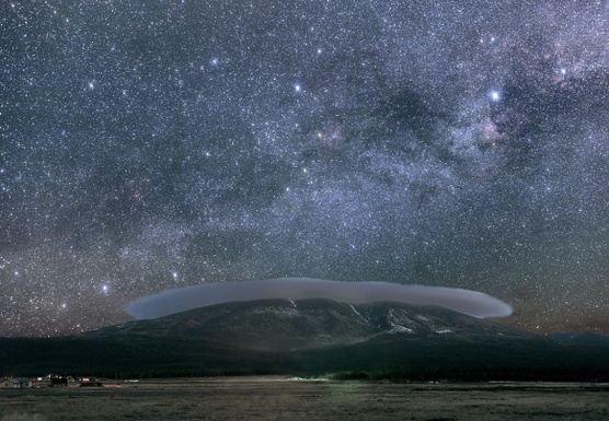 Canada Astronomy Tour