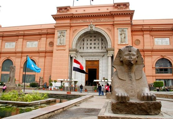 Half Day Tour to Egyptian Musuem