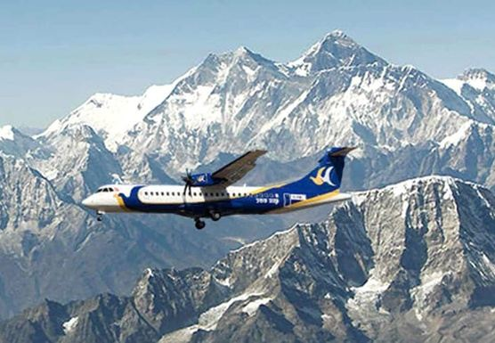 Nepal Impact: Everest Flight Bolt-On Adventure
