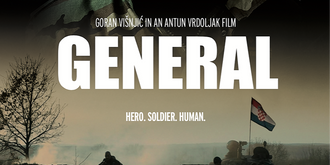 GENERAL : PERTH RAINE SQUARE Cinema 7