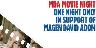 MDA MOVIE NIGHT 2019