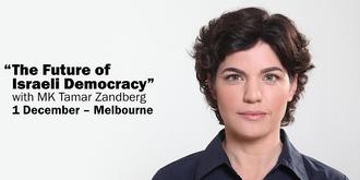 """""""The Future of Israeli Democracy"""" with MK Tamar Zandberg (Melbourne)"""