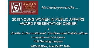Young Women in Public Affairs Award Night