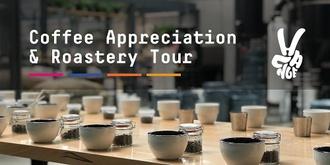 Coffee Appreciation & Roastery Tour