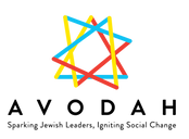 Logo of Avodah