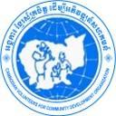 Logo of Cambodian Volunteers for Community Development
