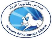 Logo of Pioneers Baccalaureate School