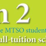 Generous Scholarships