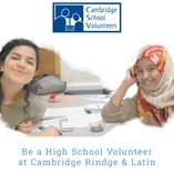 Young mentor and her high school mentee at Cambridge Rindge & Latin School
