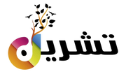 Logo of Tishreen Association